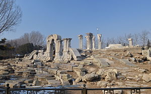 Ruins of Dashuifa and Yuanyingguan 20130126.jpg
