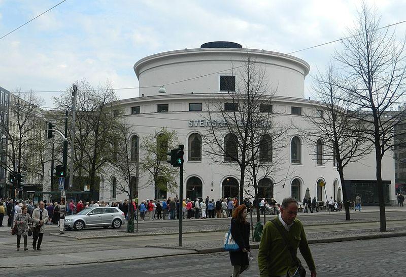 File:RuotsalainenteatteriSvenskaTeatern.JPG