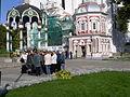 Russia-Sergiev Posad-Assumption Cathedral-4.jpg