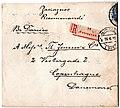 Russia 1915-06-16 censored registered cover.jpg
