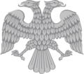 Russian Republic and bank eagle.png