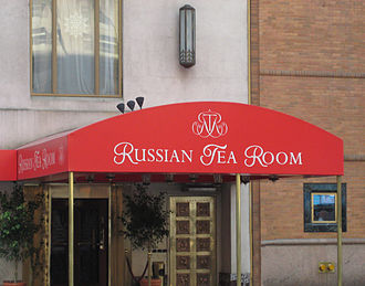 Russian Tea Room - Entry to the Russian Tea Room in 2008