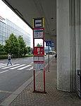 Ruzyně, letiště, Terminál 1, zastávka 319.jpg