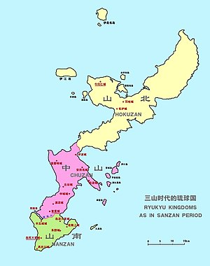 Ryukyu Islands - Okinawa Islands during the Sanzan Period