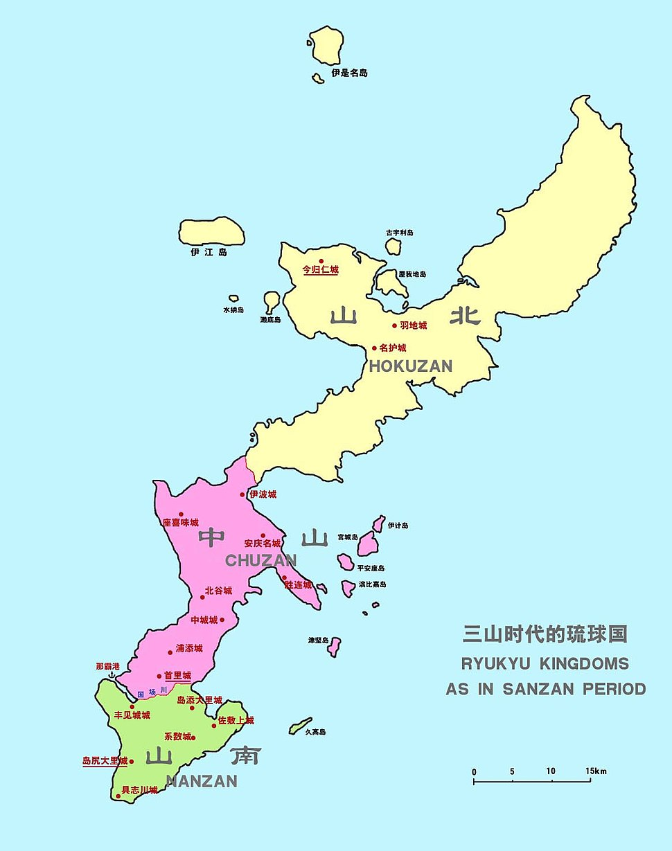 Ryukyu Kingdoms of Sanzan era