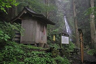 Ōtoyo, Kōchi - Image: Ryuo Falls 05