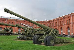 180-мм пушка С-23 — Википедия