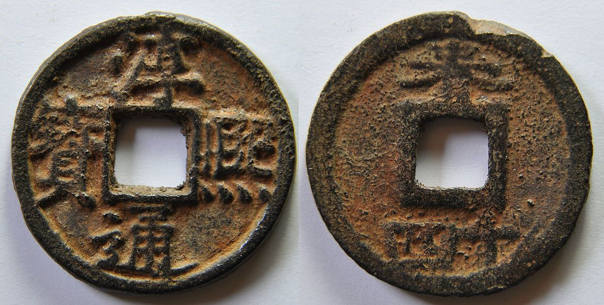 southern song dynasty coinage wikipedia