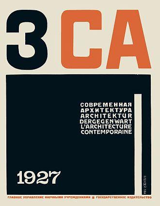OSA Group - Cover of SA, 1927.