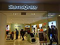 SG Singapore HarbourFront Centre May-2015 DSF shop Samsonite luggage case boxes.jpg