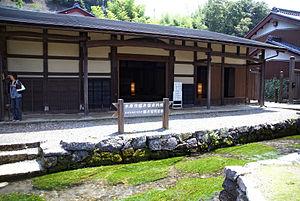 Shukuba - Samegai-juku's toiyaba