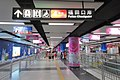 SZ 深圳 Shenzhen 福田 Futian CEC 會展中心站 Convention & Exhibition Center station concourse June 2017 IX1 (3).jpg