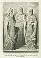 Sabinin. St. Ioane, Gabriel and Eqvtime Hagiorits.jpg