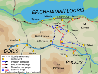 Third Sacred War - Phocian, Boeotian and Thessalian campaigns in 355 BC