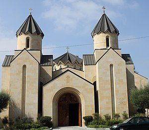 Saint Gregory the Illuminator Armenian Catholic Church in Glendale , California (2001) entrance.JPG