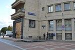 Saint Petersburg Post Office 196006 - 1.jpeg