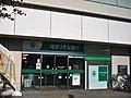 Saitama Resona Bank Sayama Branch.jpg