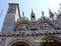 San Marco, 30100 Venice, Italy - panoramio - Александр Пахомов (5).jpg