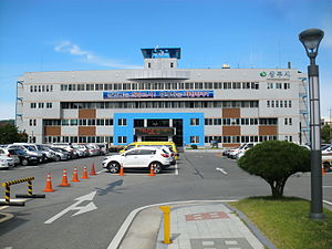 Sangju - Sangju City Hall