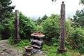 Sanqing Shan 2013.06.15 12-41-31.jpg