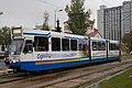 Sarajevo Tram-801 Line-3 2011-10-21.jpg