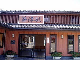Sasazu Station Railway station in Toyama, Toyama Prefecture, Japan