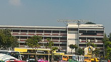 Satriwithaya school view from Ratchadamnoen Klang Road.jpg