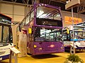 Scania OmniDekka, NEC (16387151572).jpg