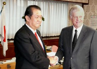 Minister of Justice (Japan) - Image: Schieffer Hatoyama March 11 2008