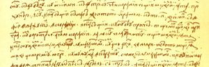 Romanians - Neacșu's letter to Johannes Benkner (former mayor of Kronstadt/Brașov) is the oldest document written in Romanian discovered to date