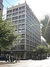 Shafer Building