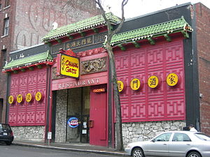 Chinatown-International District, Seattle - China Gate restaurant, originally built in 1924 as China Garden to house a Peking Opera company.