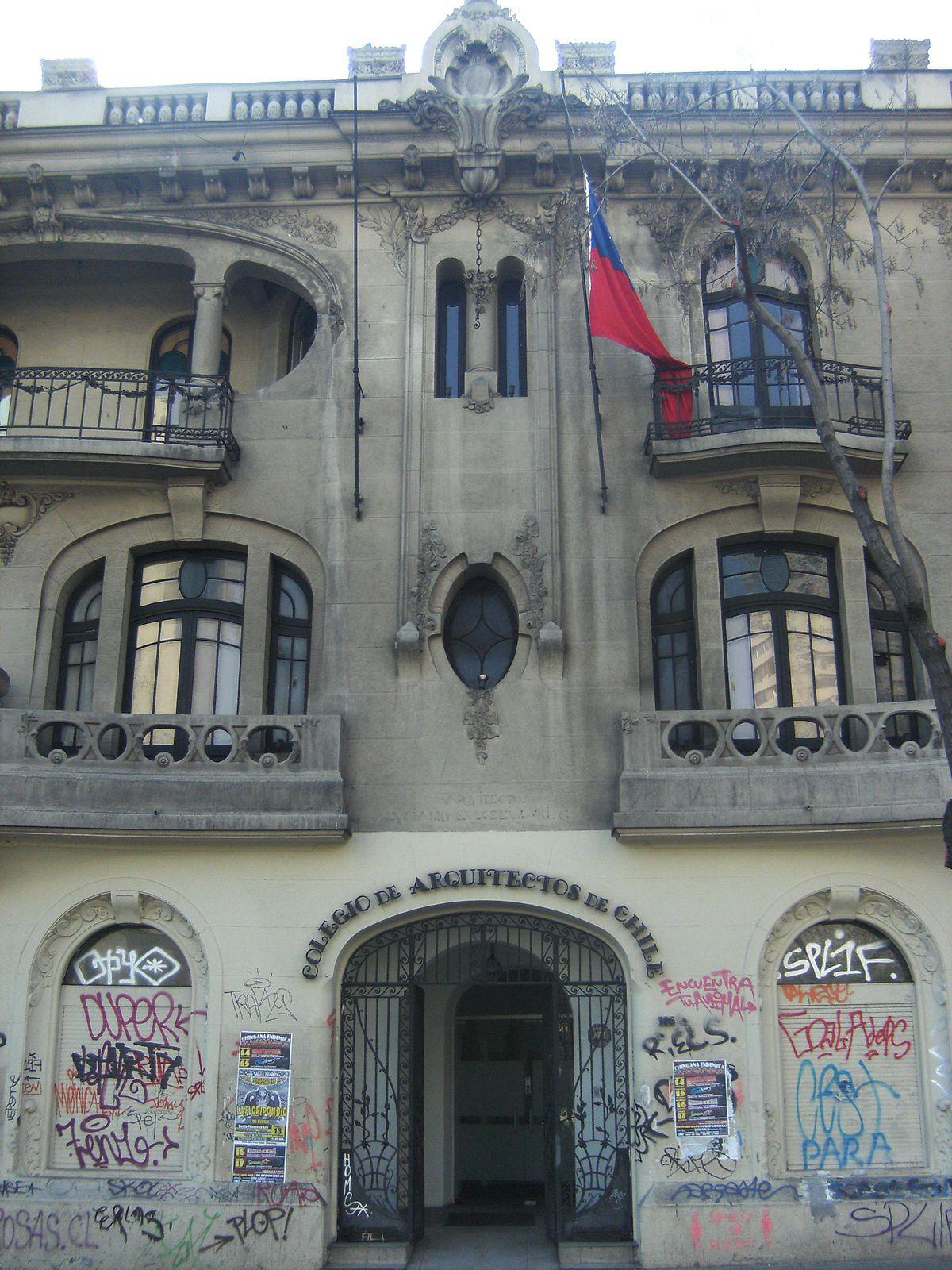 Sede nacional del colegio de arquitectos de chile - Colegio de arquitectos cadiz ...