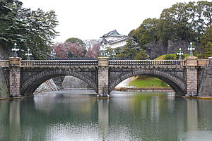 Image result for tokyo imperial palace 300x200