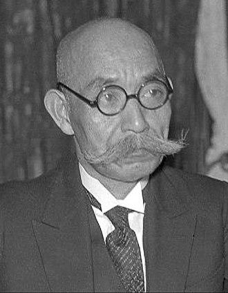 Senjūrō Hayashi - Image: Senjūrō Hayashi as Prime Minister
