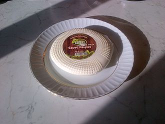 Basket cheese - Image: Sepet peyniri