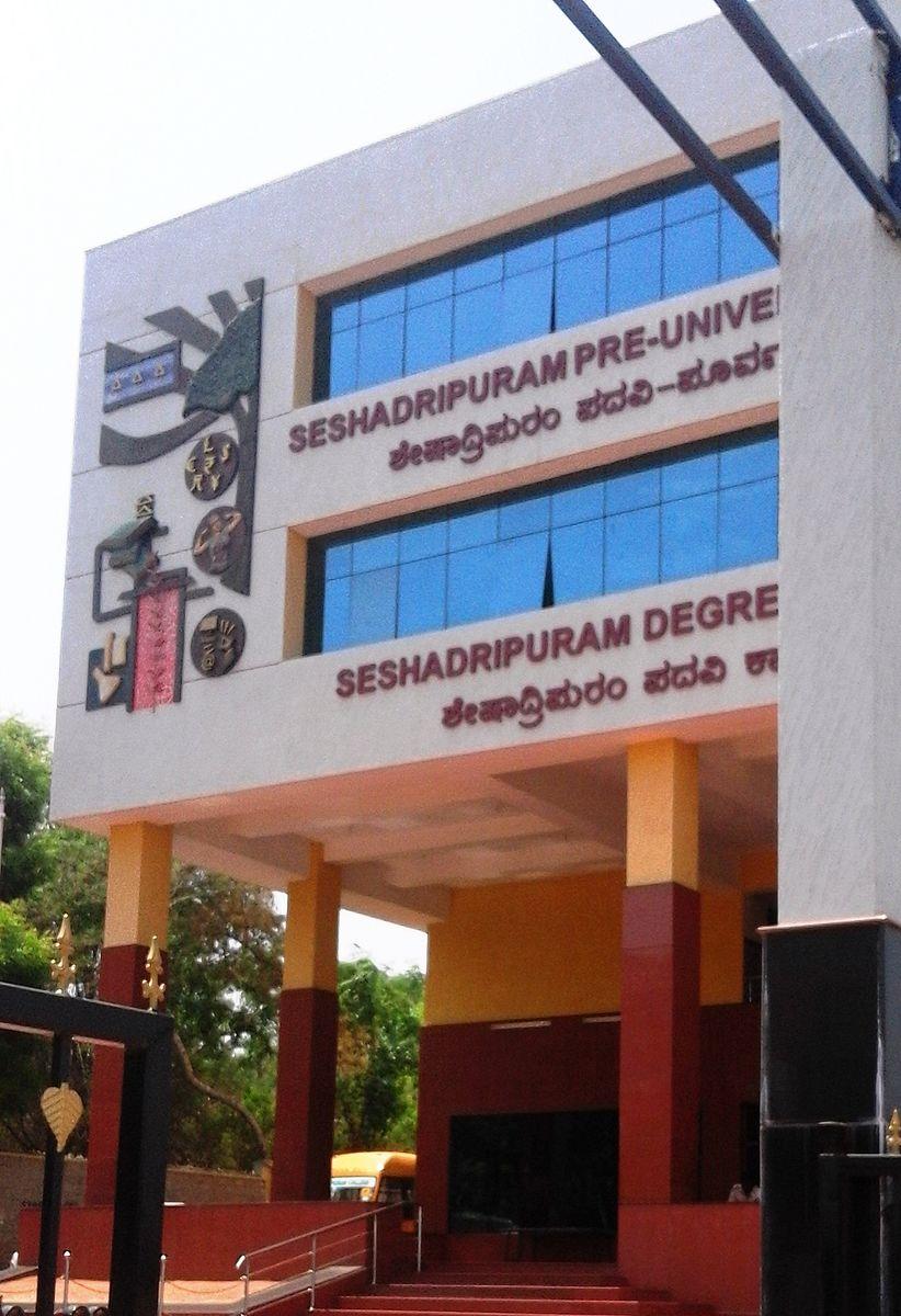 Seshadripuram Degree College, Mysore