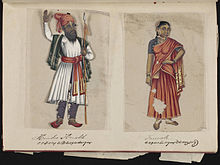 Seventy-two Specimens of Castes in India (13).jpg