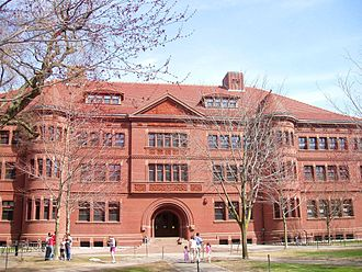 Sever Hall - Image: Sever Hall (Harvard University) west facade