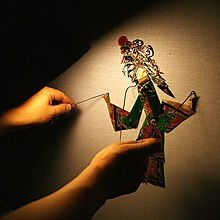 Shadow Puppet - Flickr - Only Sequel.jpg