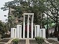 Shaheed Minar at Comilla Zilla School 03.jpg