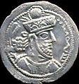 Shapur iii.jpg
