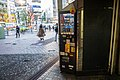 Shibuya Station (50015313676).jpg