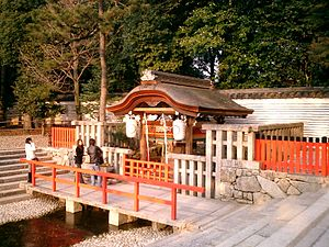 Shimogamo Shrine - Image: Shimogamo Jinja Mitarasi sha 2