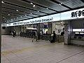 Shin-Osaka-Station-Shinkansen-centralgate.jpg
