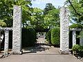Shinno-ji (Hanno).JPG