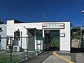 Shinozuka Station Entrance 1.jpg