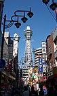 Tsūtenkaku bij Shinsekai