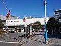 Shiomi Station, at Shiomi, Koto, Tokyo (2020-01-01) 01.jpg