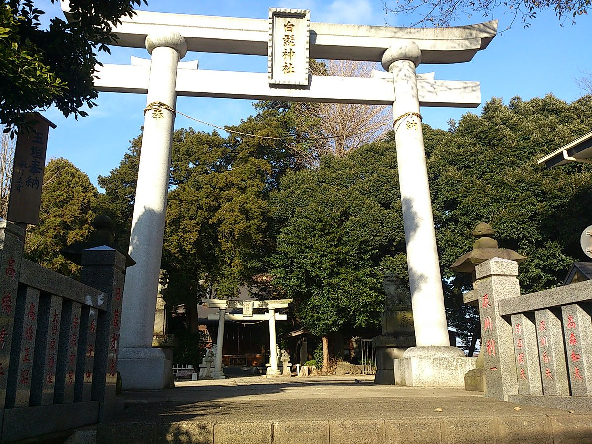 白髭神社 松戸市 Wikipedia